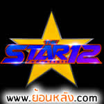 The Star 12 Daily